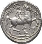 Tet Filip II Amphipolis rev