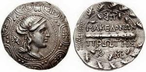 Tet Macedonia Prima