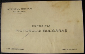 invitatie expo Bulgaras