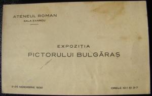 invitatie expo Bulgaras